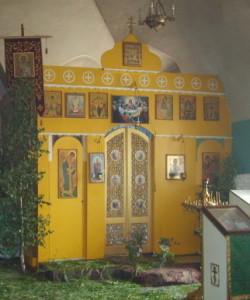 Predel-svyatitelya-Nikolaya.pravyy